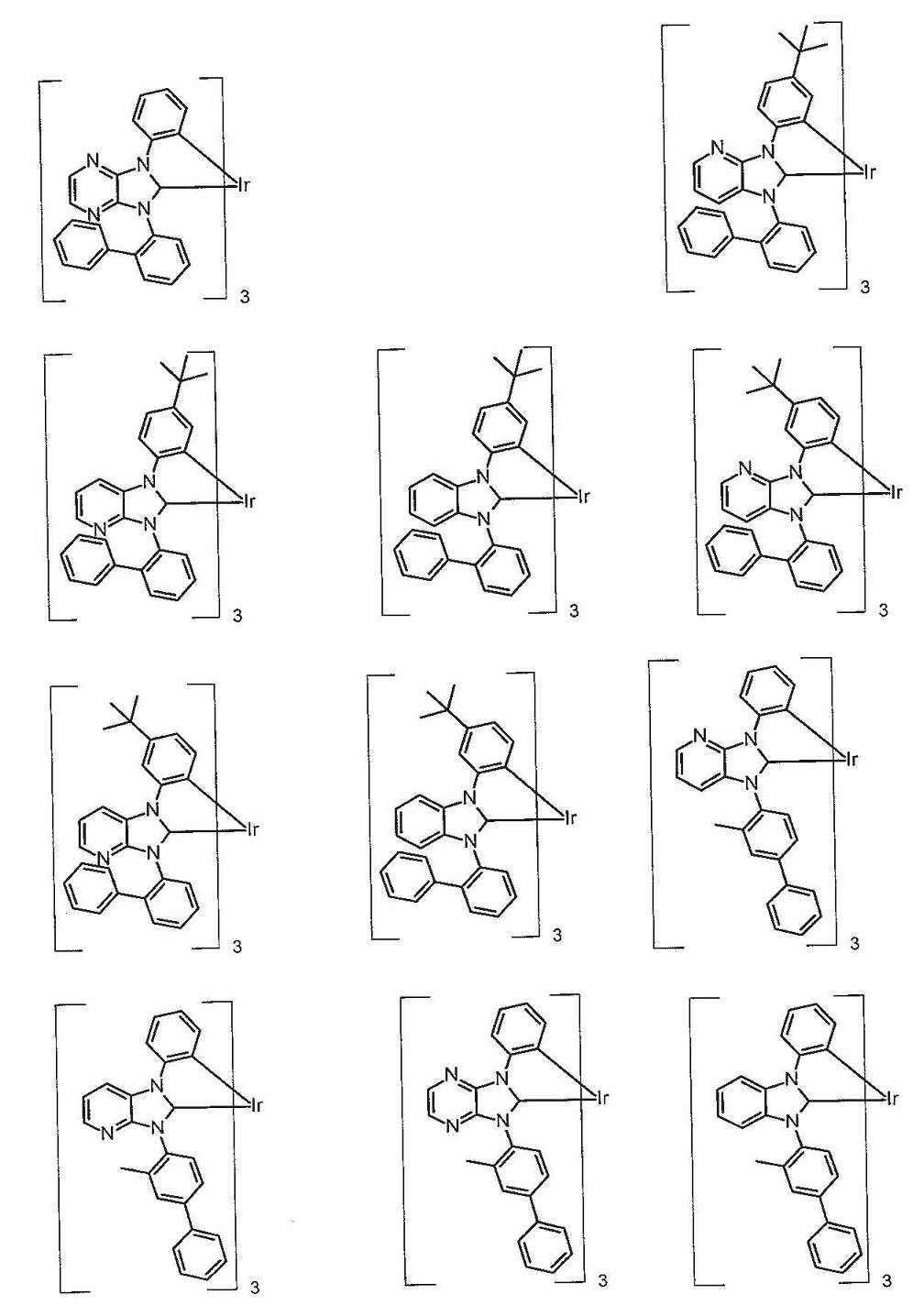 Figure pct00135