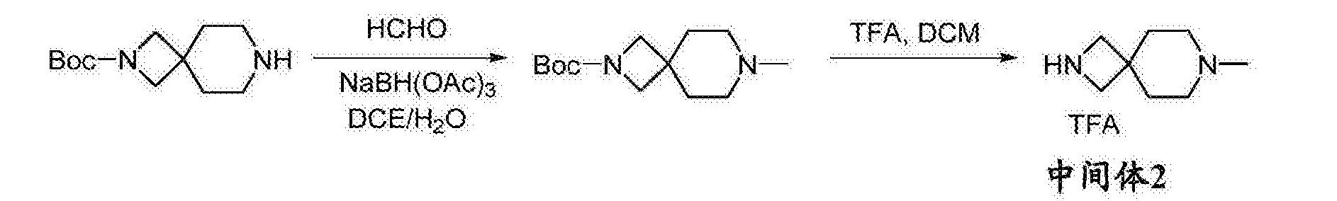 Figure CN106432255AD00291