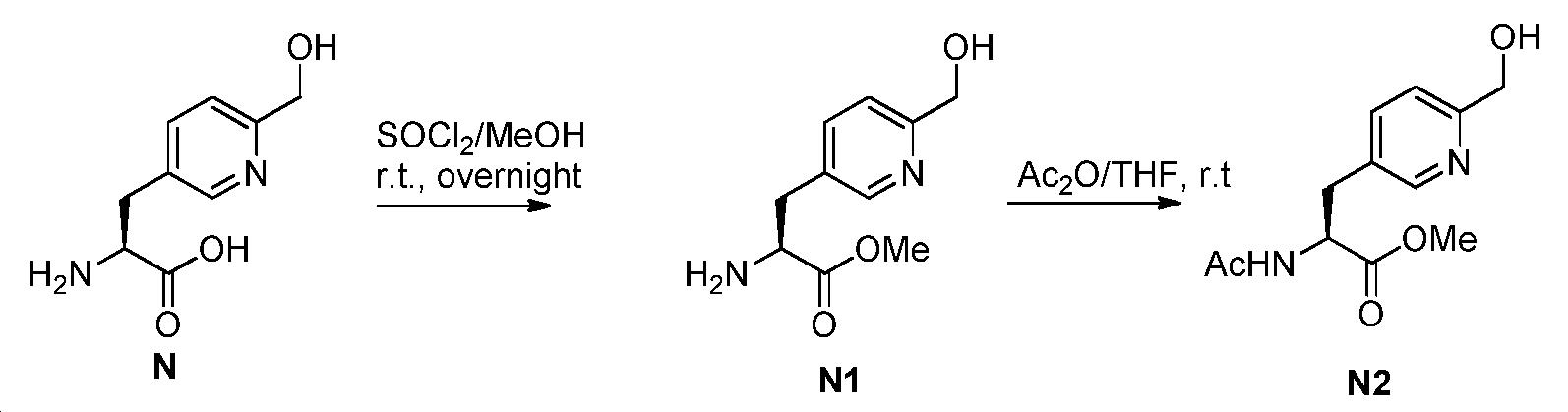 Figure pct00040