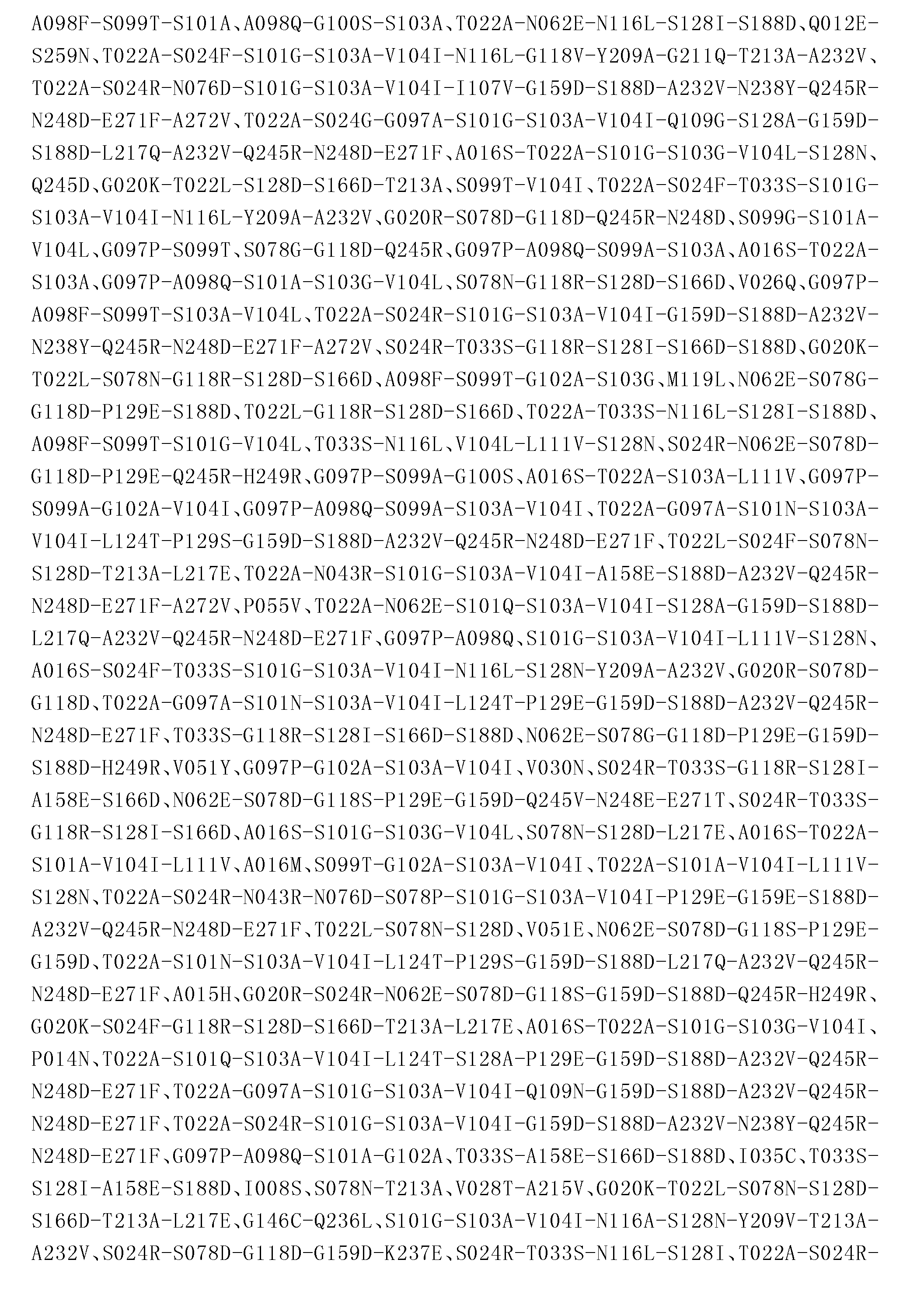 Figure CN103764823BD00901