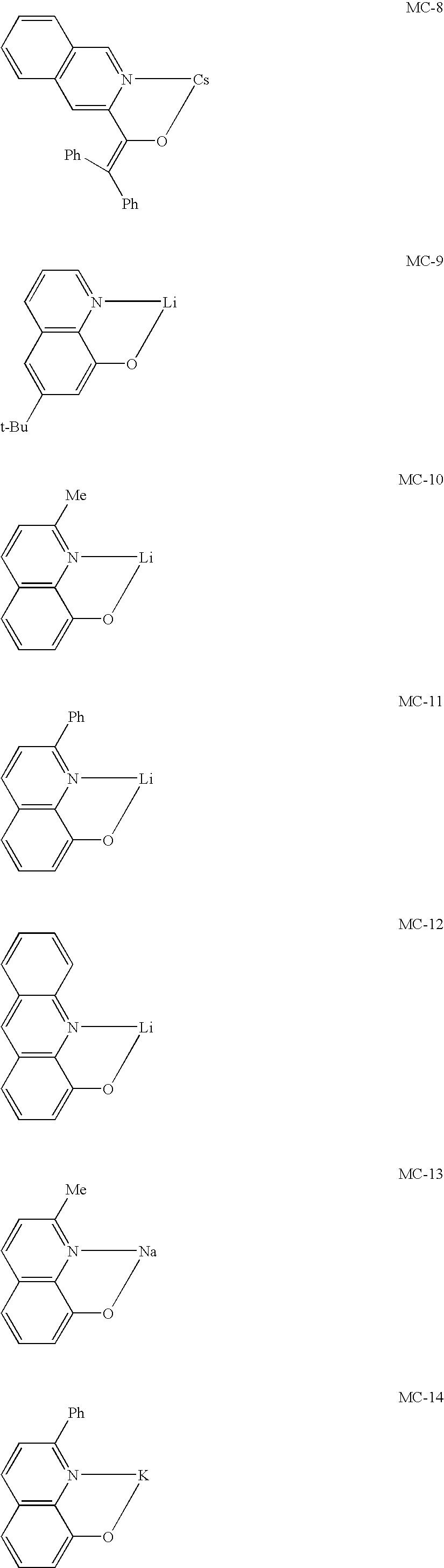 Figure US20090162612A1-20090625-C00005