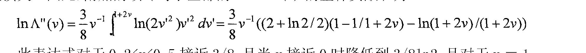 Figure CN101443853BD00202