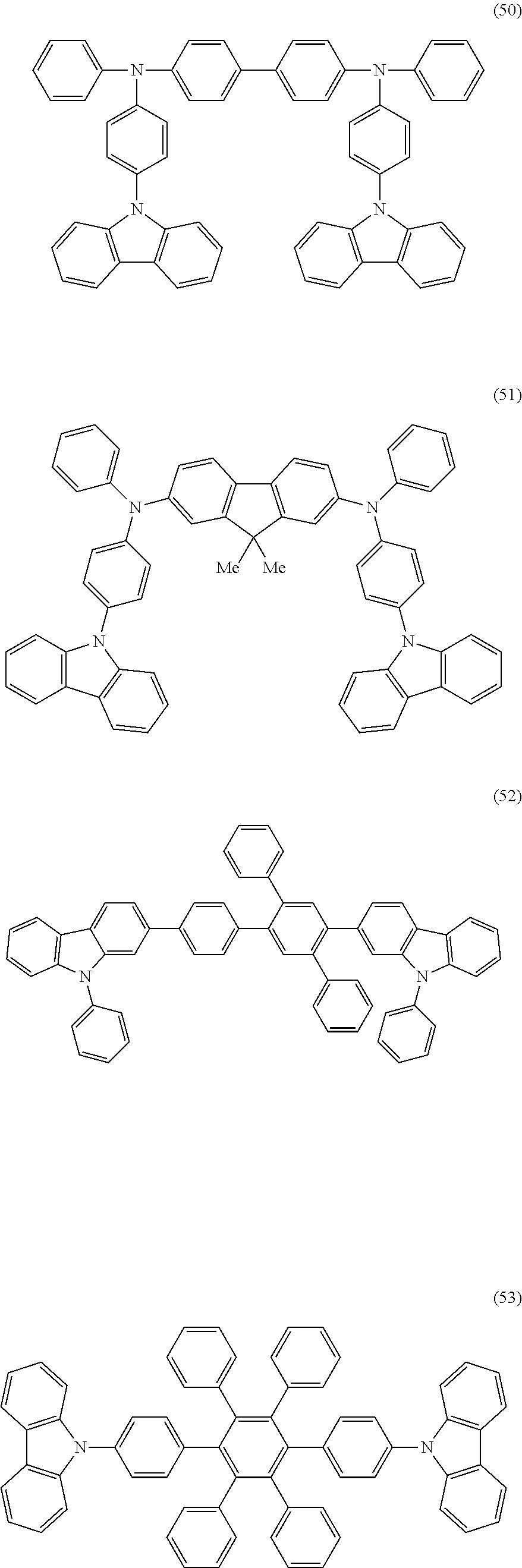 Figure US08753757-20140617-C00020