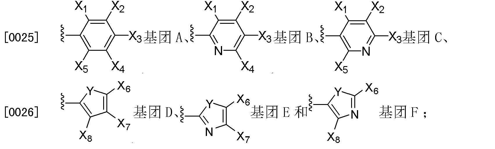 Figure CN102448458BD00053