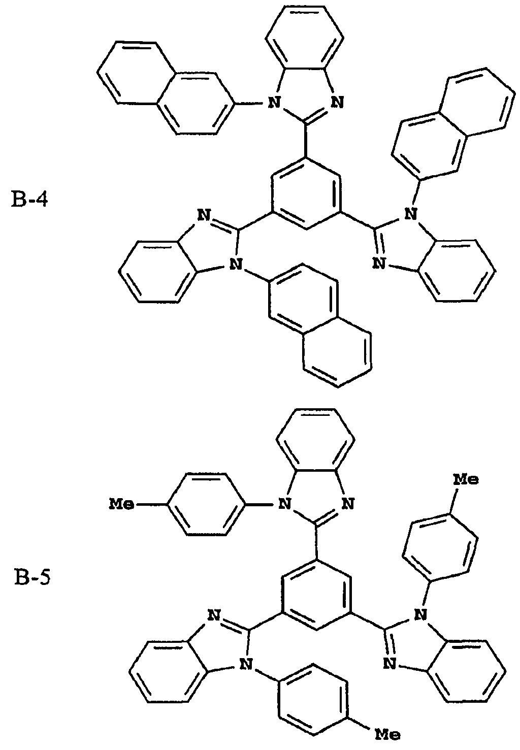 Figure 112008074411380-pct00020