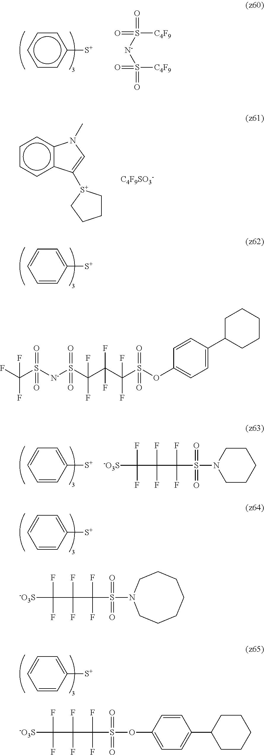 Figure US08632942-20140121-C00062