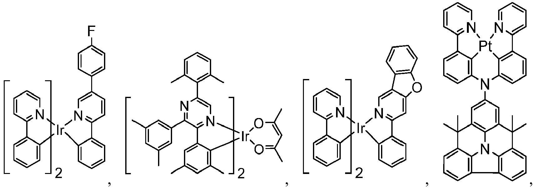 Figure imgb0925