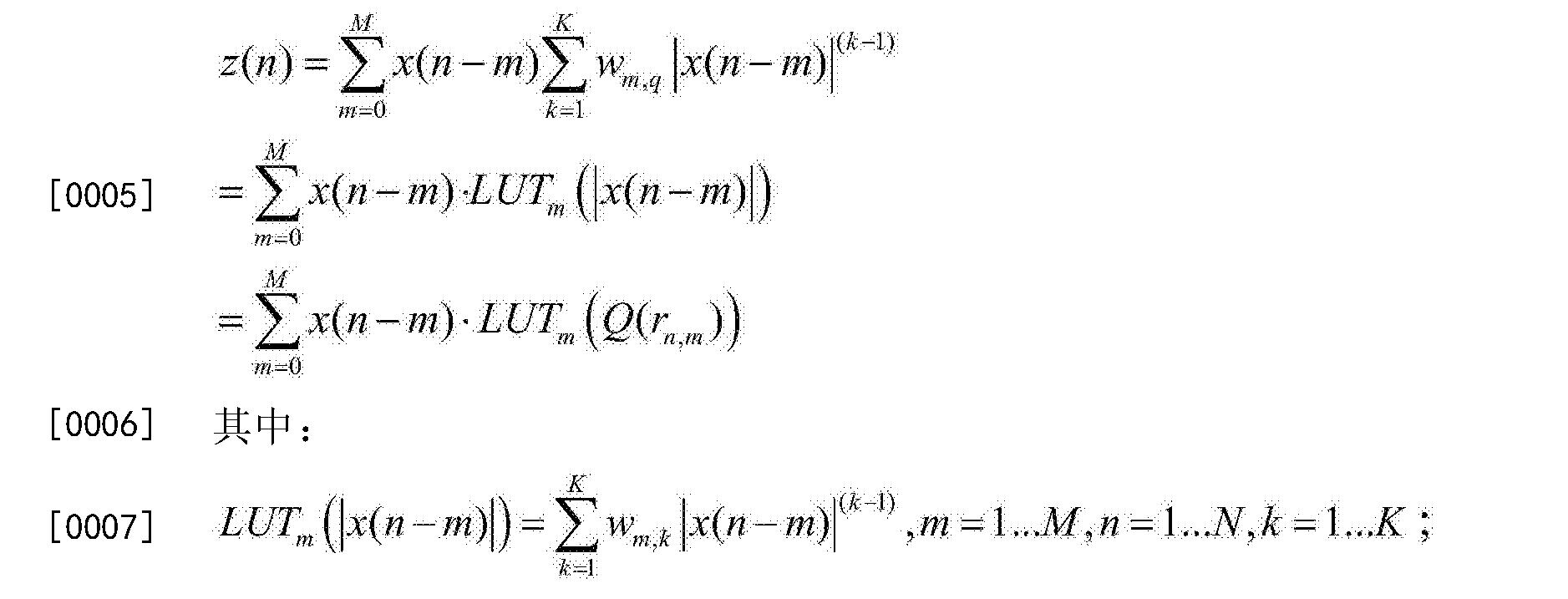 Figure CN103051574BD00041