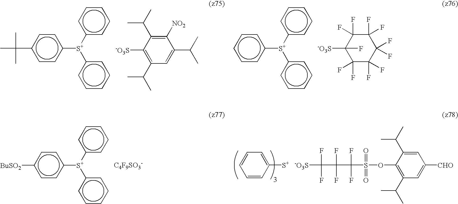 Figure US07998655-20110816-C00052