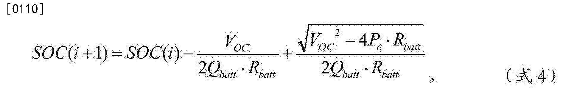 Figure CN107618501AD00141