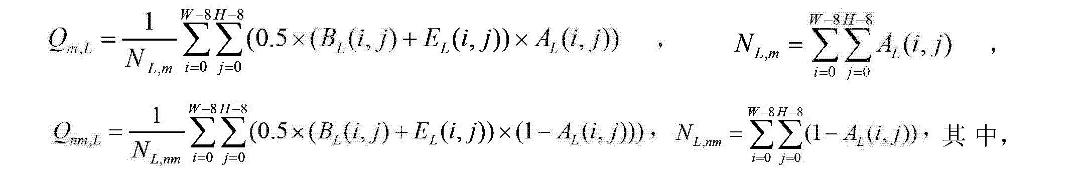 Figure CN102708568AD00131