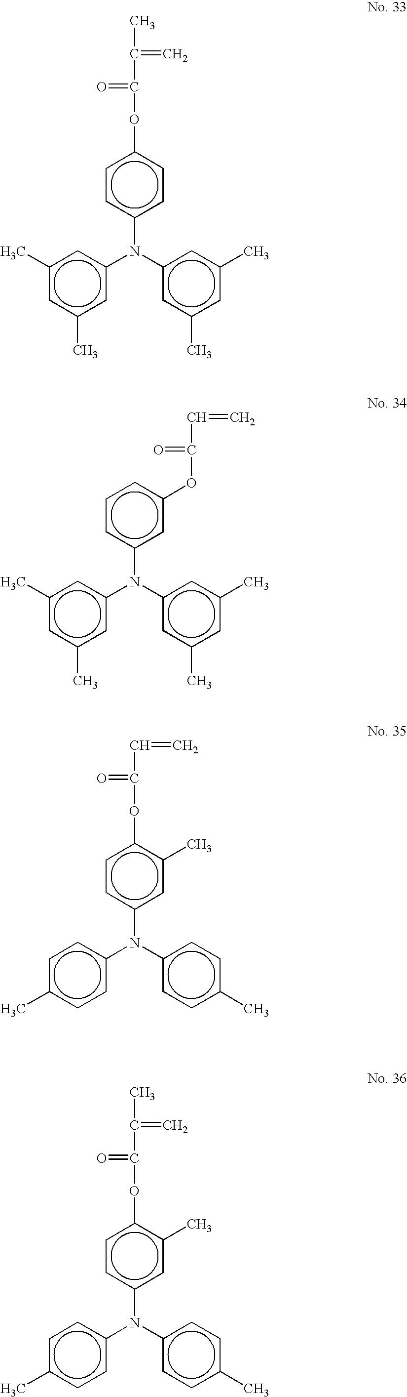 Figure US20050158641A1-20050721-C00025