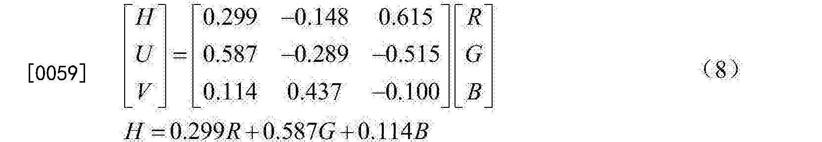 Figure CN108335509AD00113