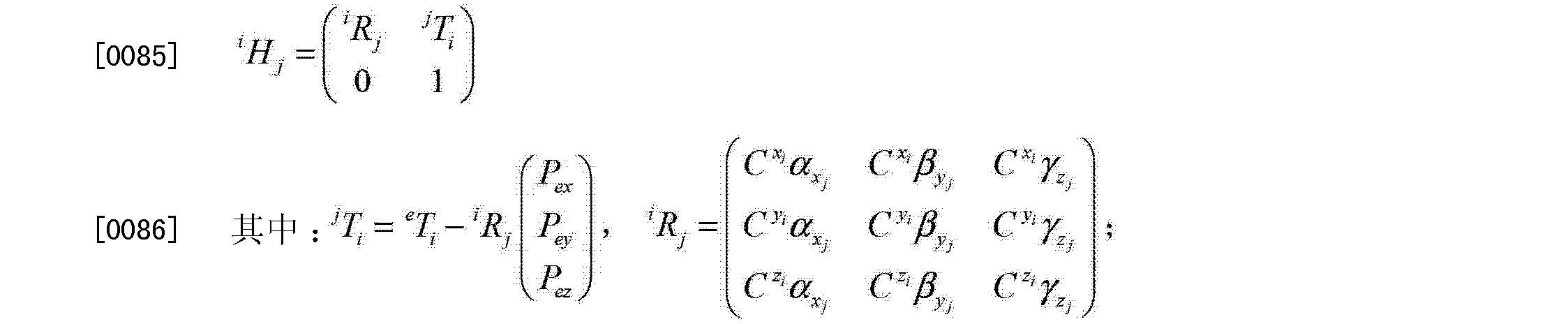 Figure CN104165584AD00131
