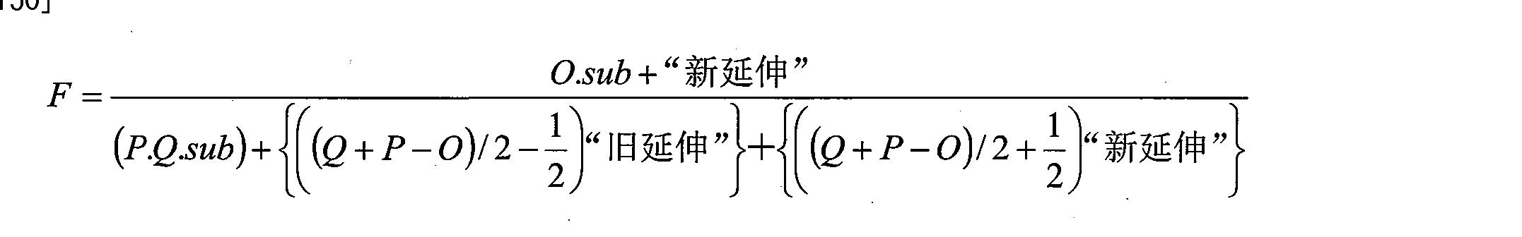 Figure CN101536316BD00131