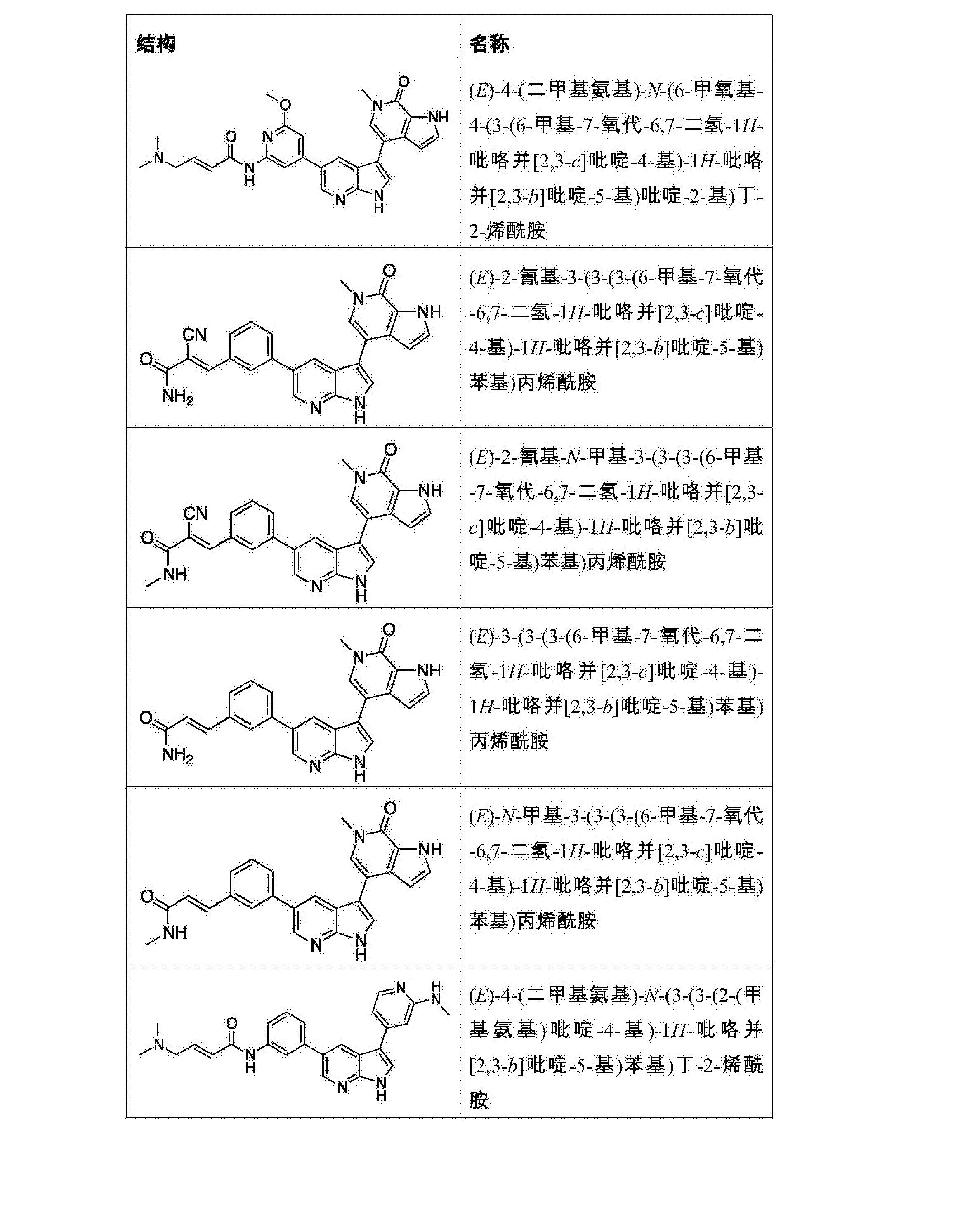 Figure CN107278202AD01241