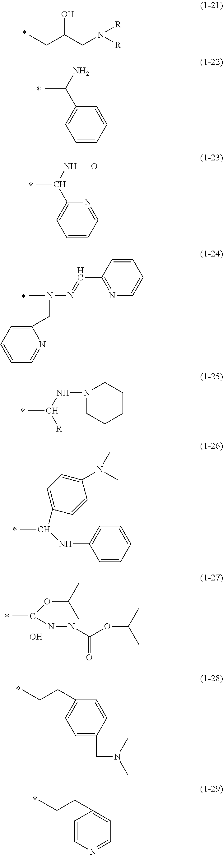 Figure US09684235-20170620-C00004