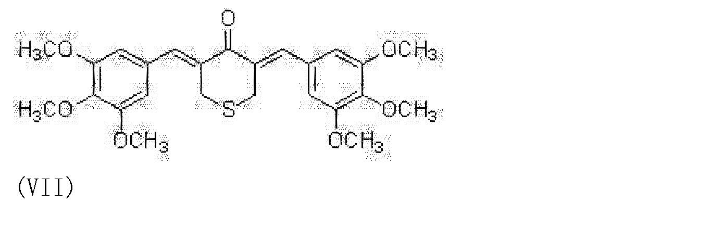 Figure CN102180849AD00062