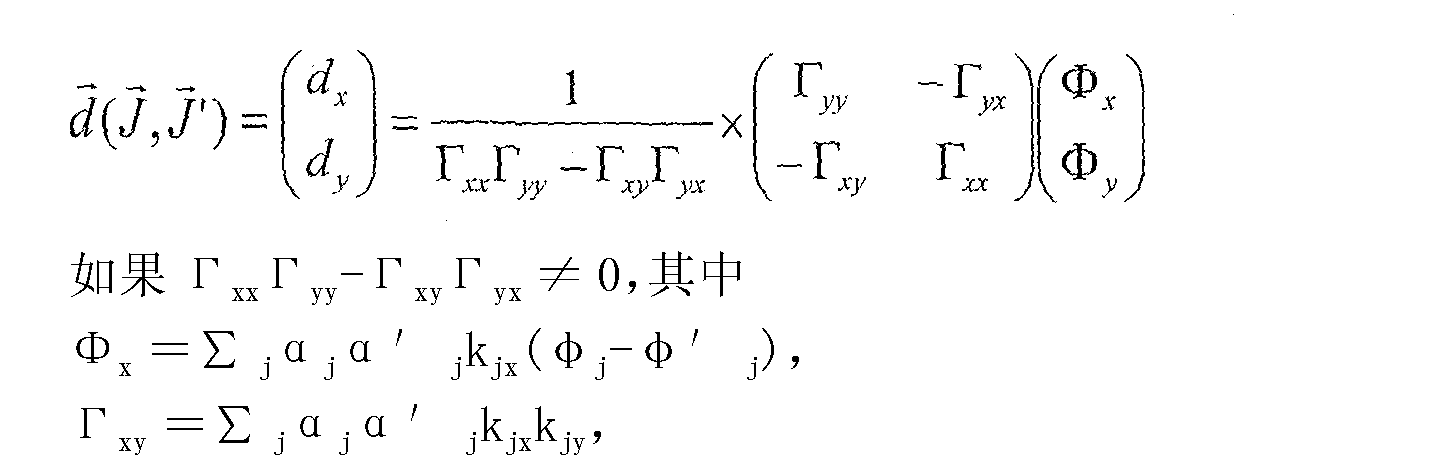 Figure CN101968846BC00033