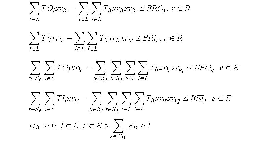 Figure US20040073673A1-20040415-M00010