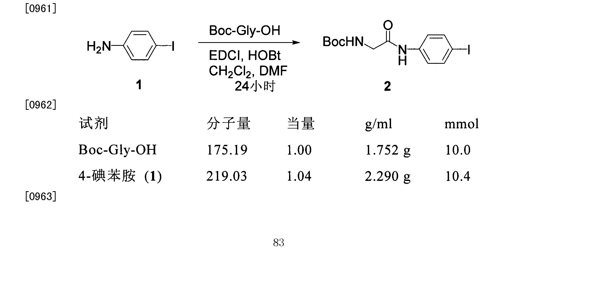Figure CN102267924AD00832