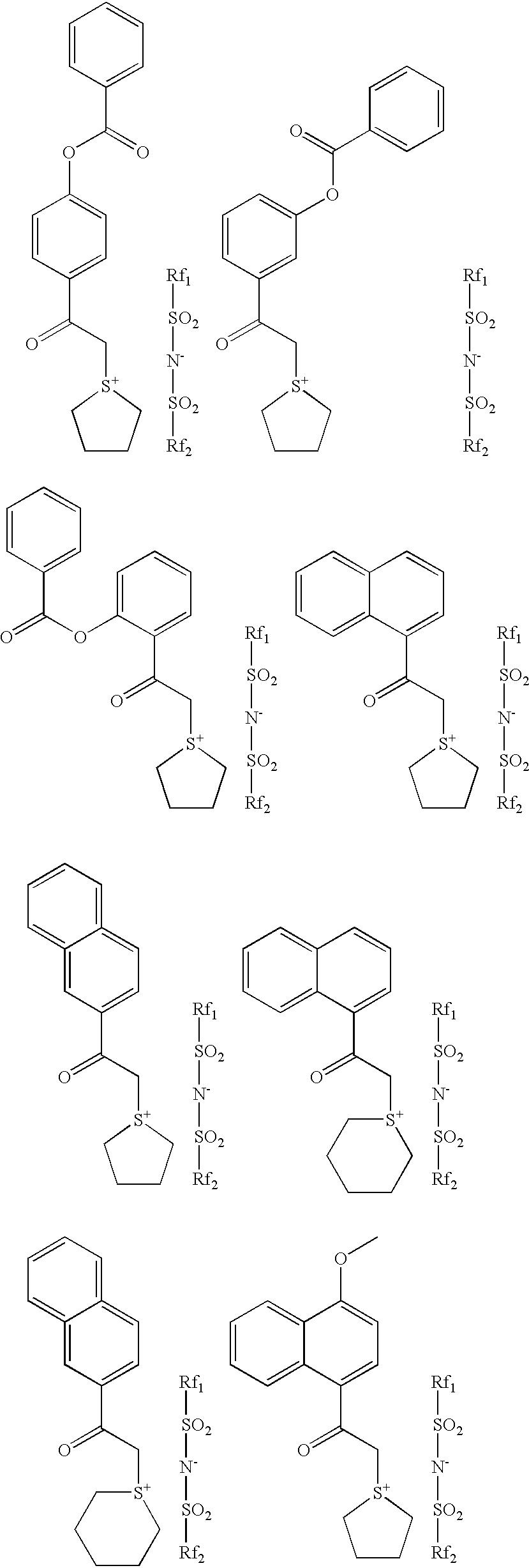 Figure US20030207201A1-20031106-C00012