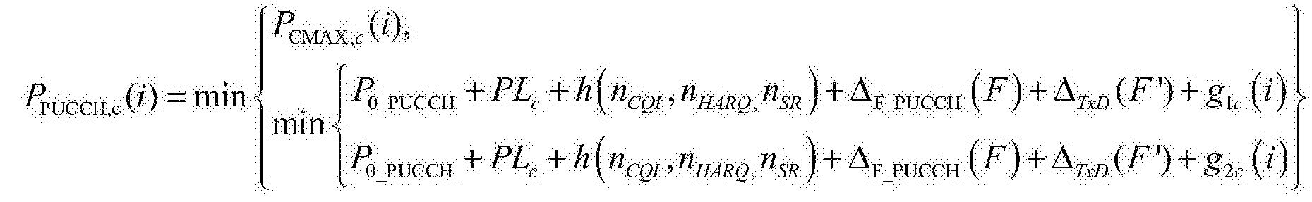 Figure CN108632971AD00281