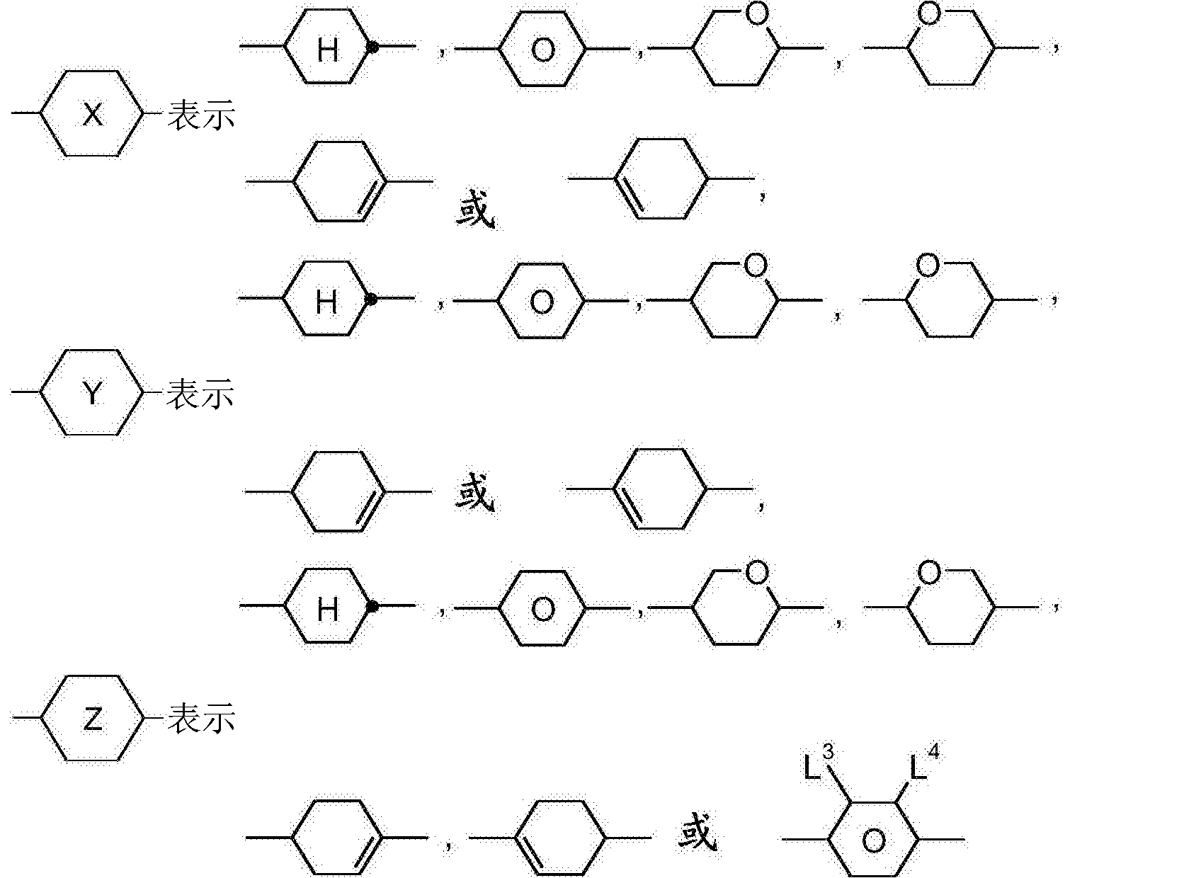 Cn106947497a Polymerizable Compounds And The Use Thereof In Liquid Transmissive Film 8211 Working Figure Cn106947497ad01011