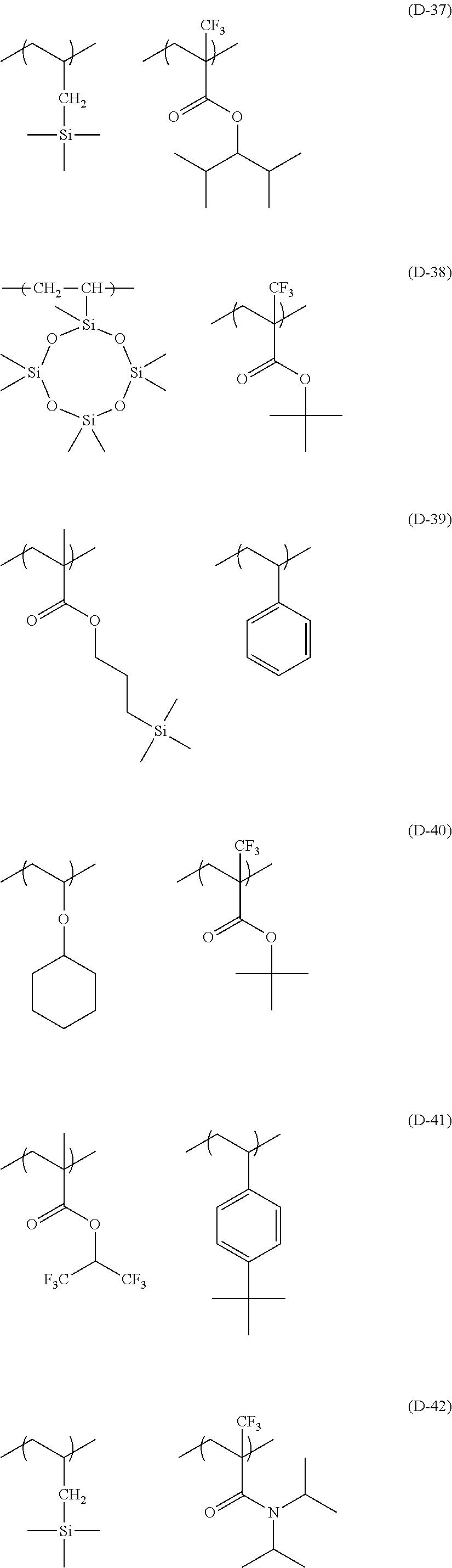 Figure US08632942-20140121-C00098
