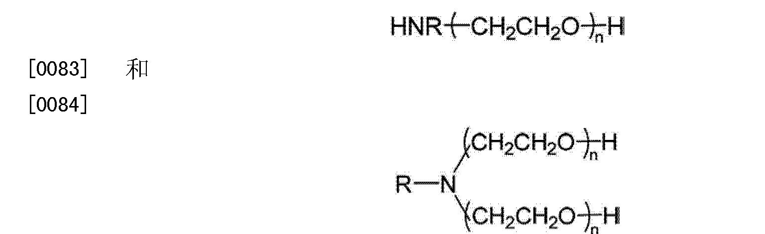 Figure CN103113781BD00091