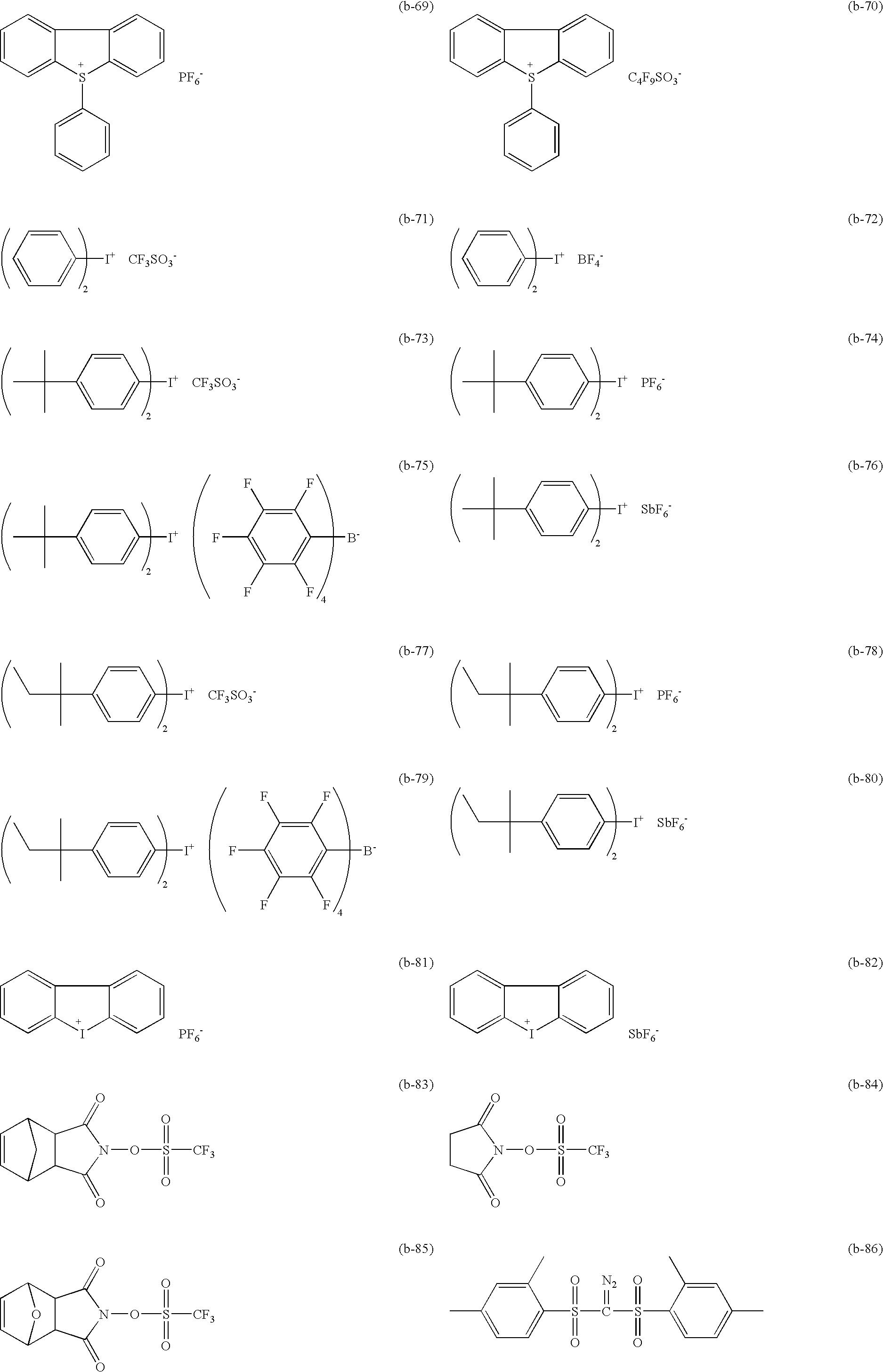 Figure US20080008966A1-20080110-C00028