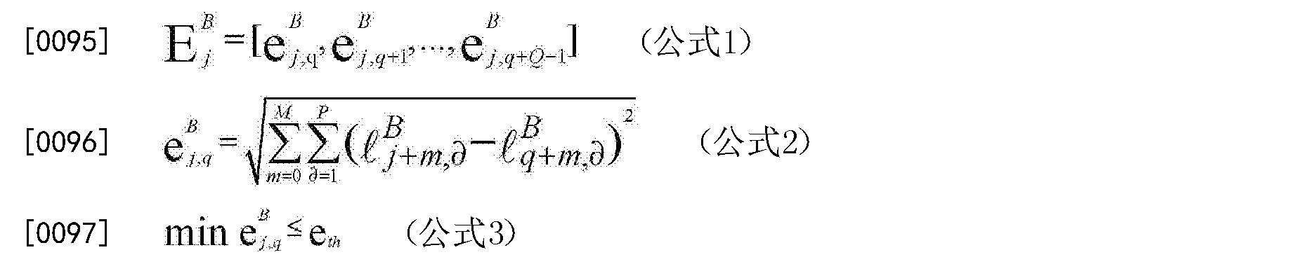 Figure CN104767895BD00111