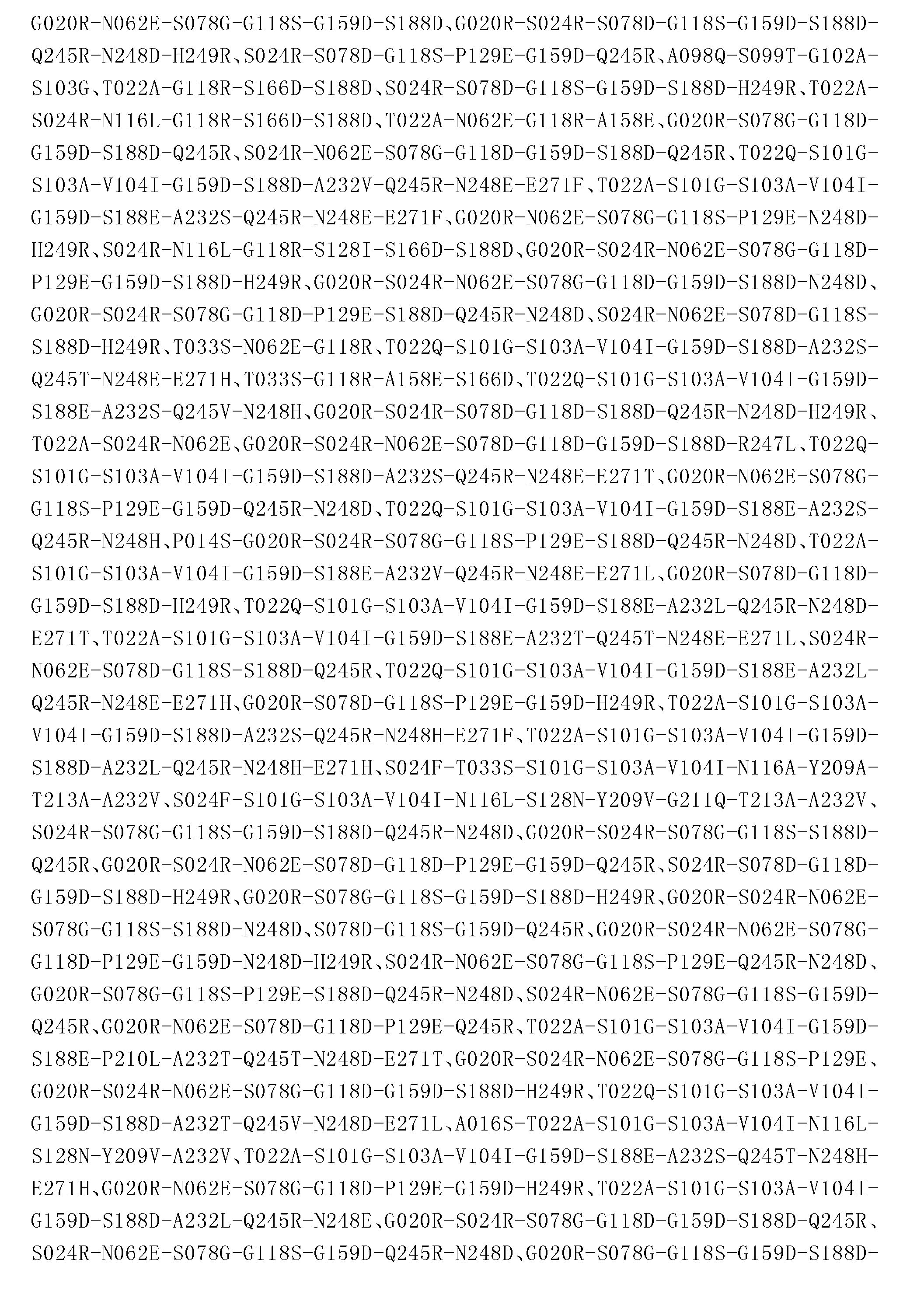 Figure CN103764823BD00331