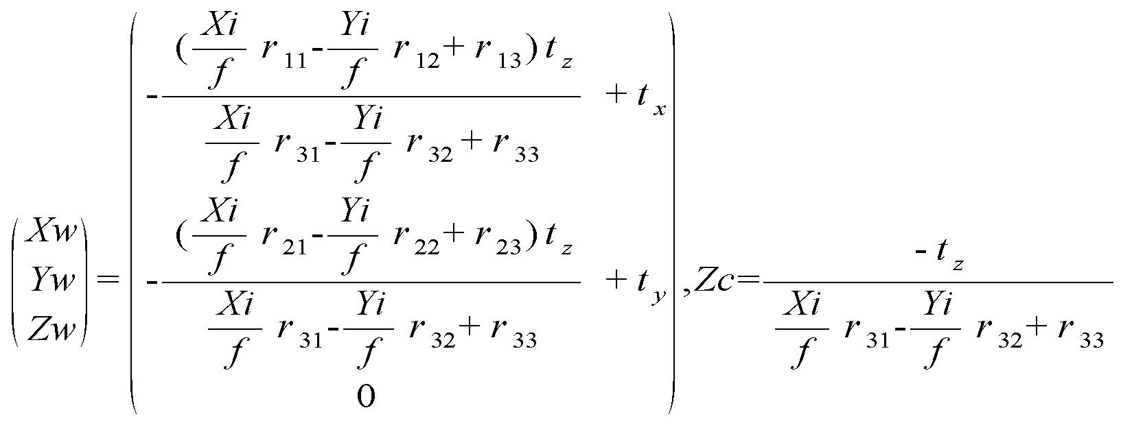 Figure 112003016416285-pat00027