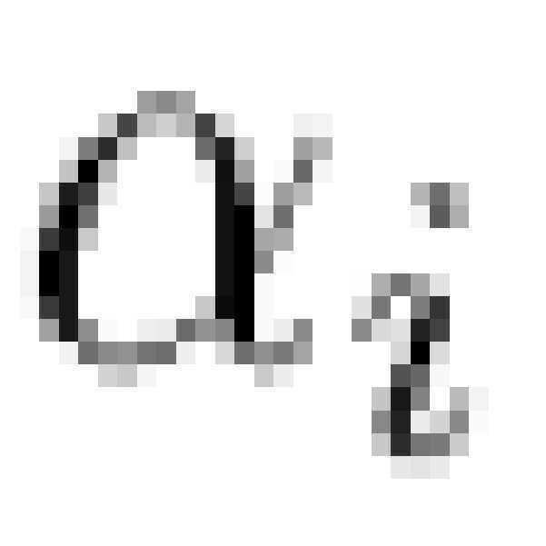 Figure 112013042004143-pat00073