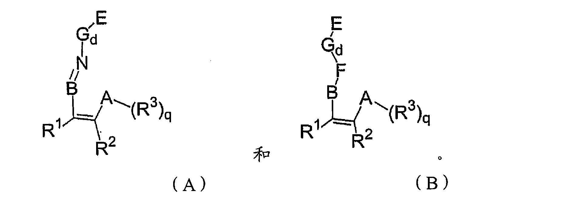 Figure CN102964479AD00222