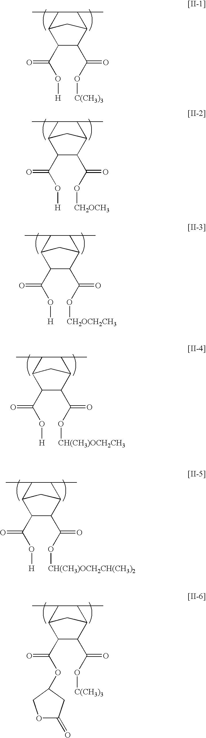 Figure US20030186161A1-20031002-C00058