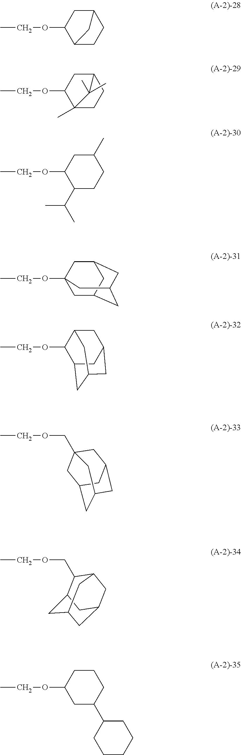Figure US09040223-20150526-C00060