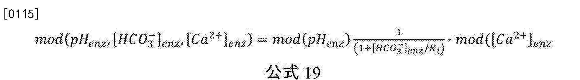 Figure CN107810409AD00115