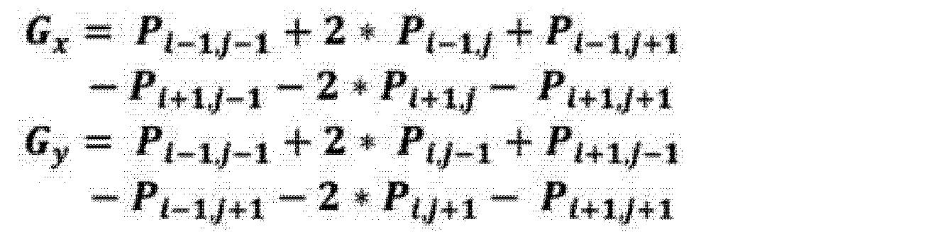 Figure CN104284186AD00041