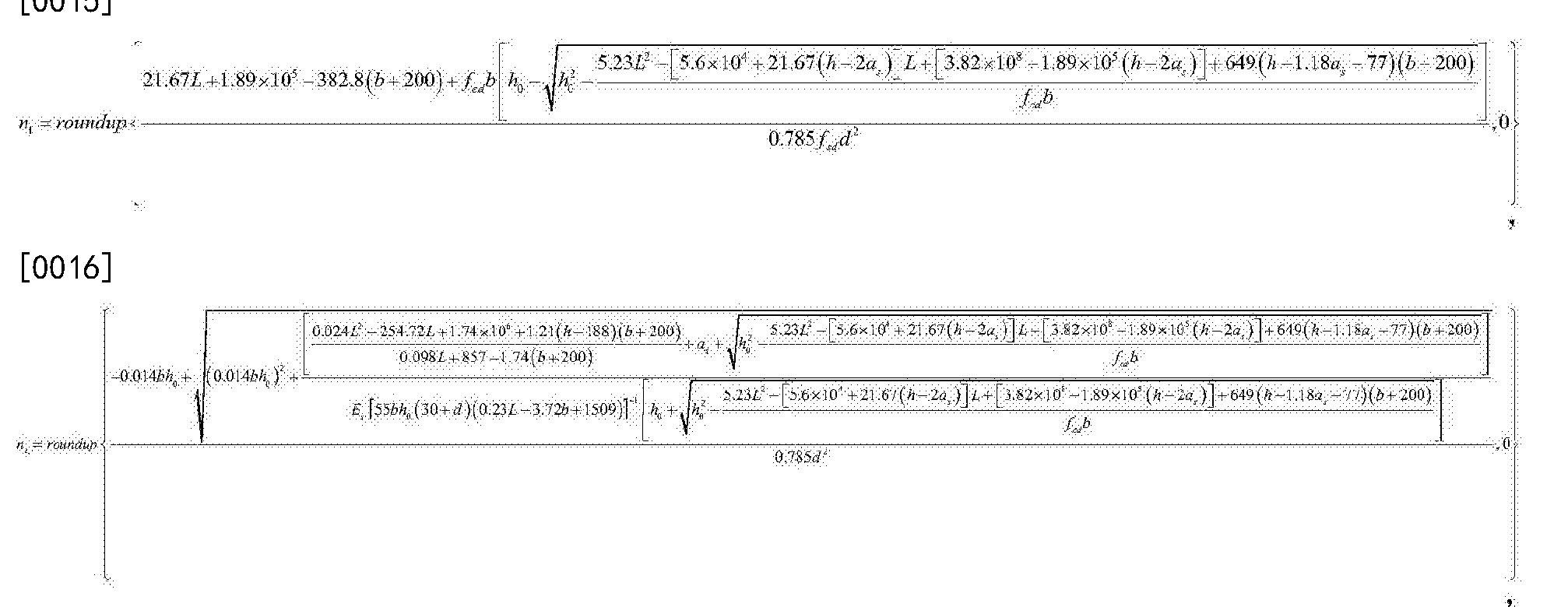 Figure CN108103963AD00051