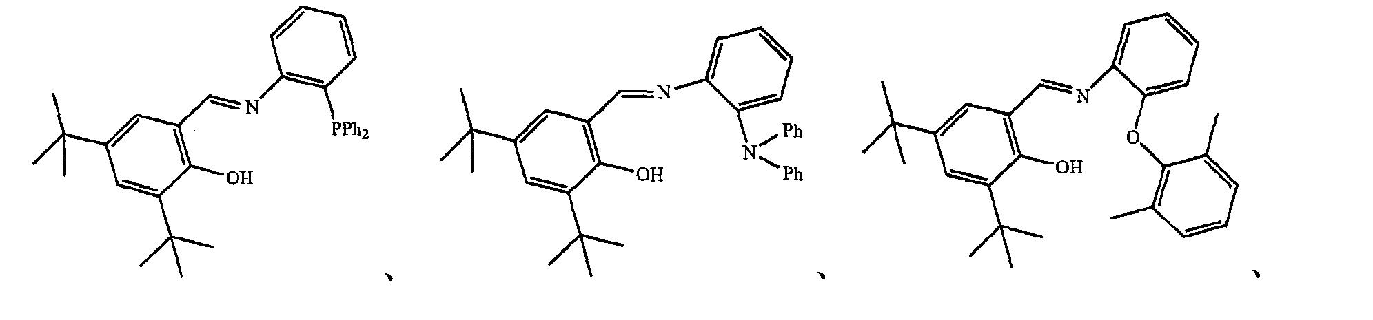 Figure CN102964479AD00152