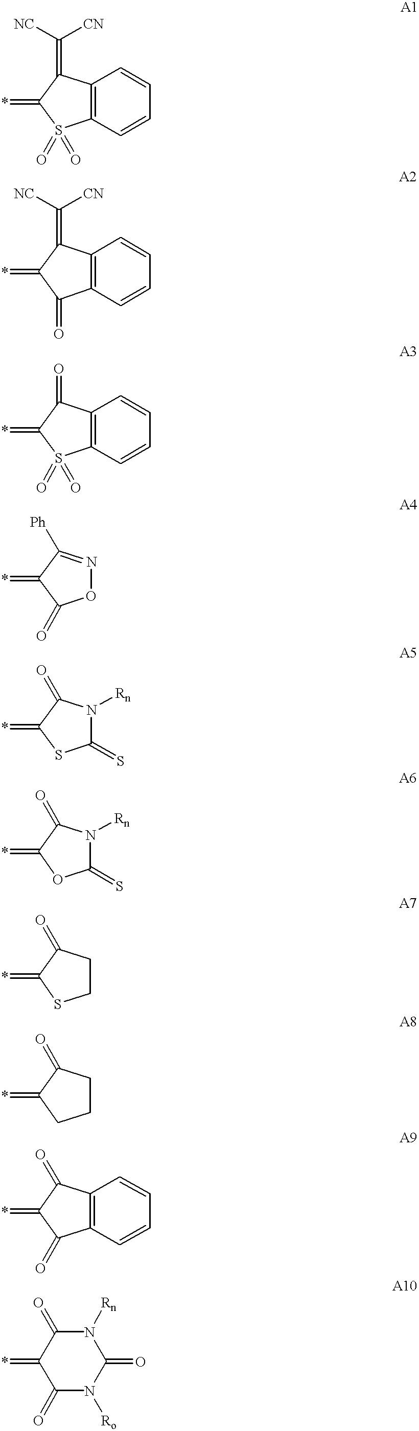 Figure US06267913-20010731-C00007