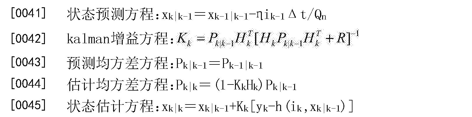 Figure CN107402356AD00062