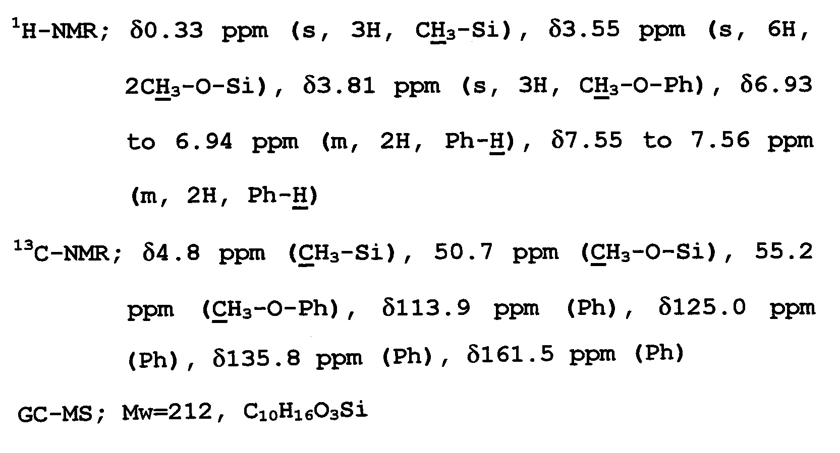 Figure 112007060088913-pct00016