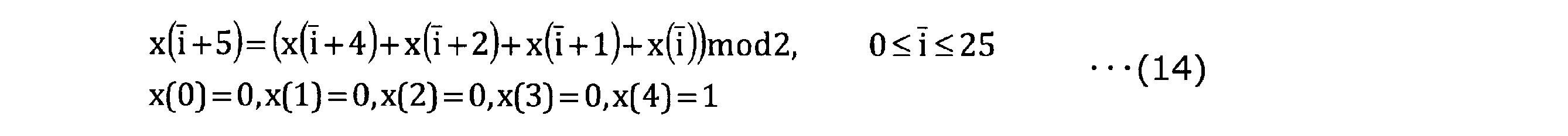 Figure JPOXMLDOC01-appb-M000009