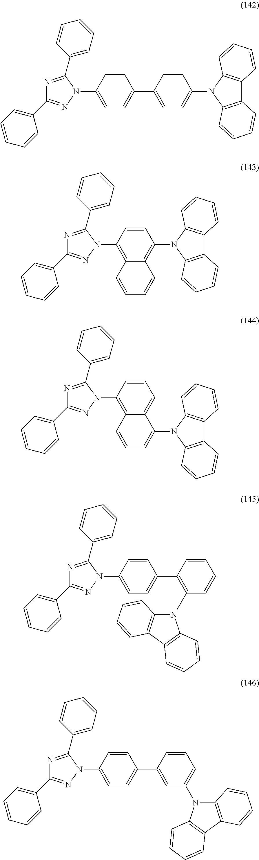 Figure US08551625-20131008-C00057