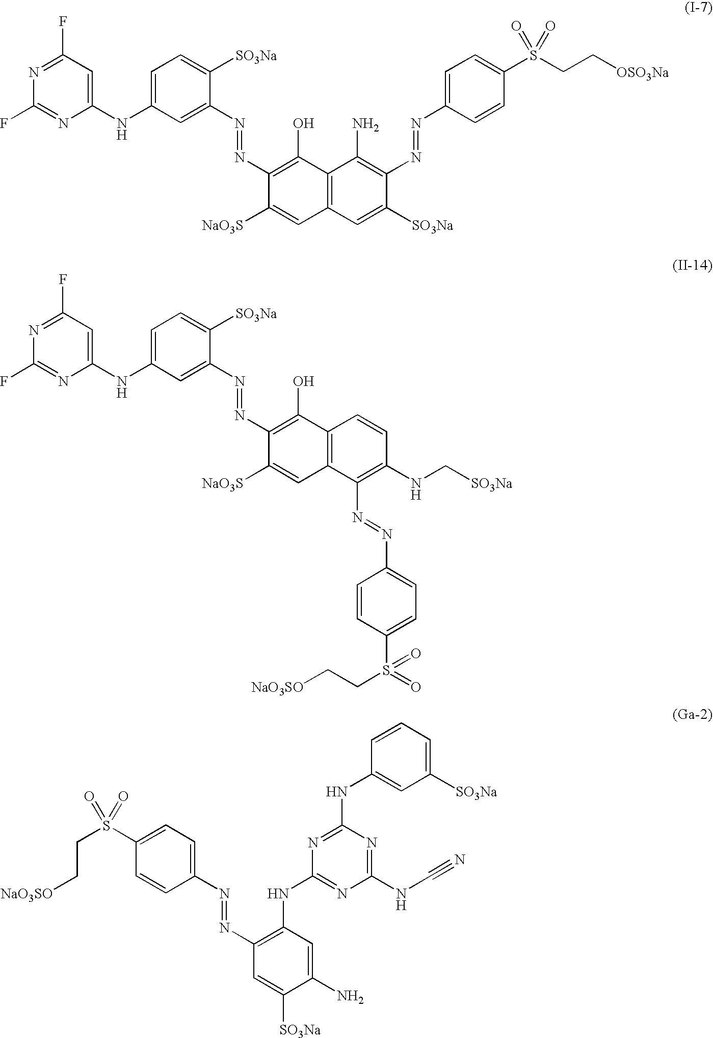 Figure US07708786-20100504-C00170