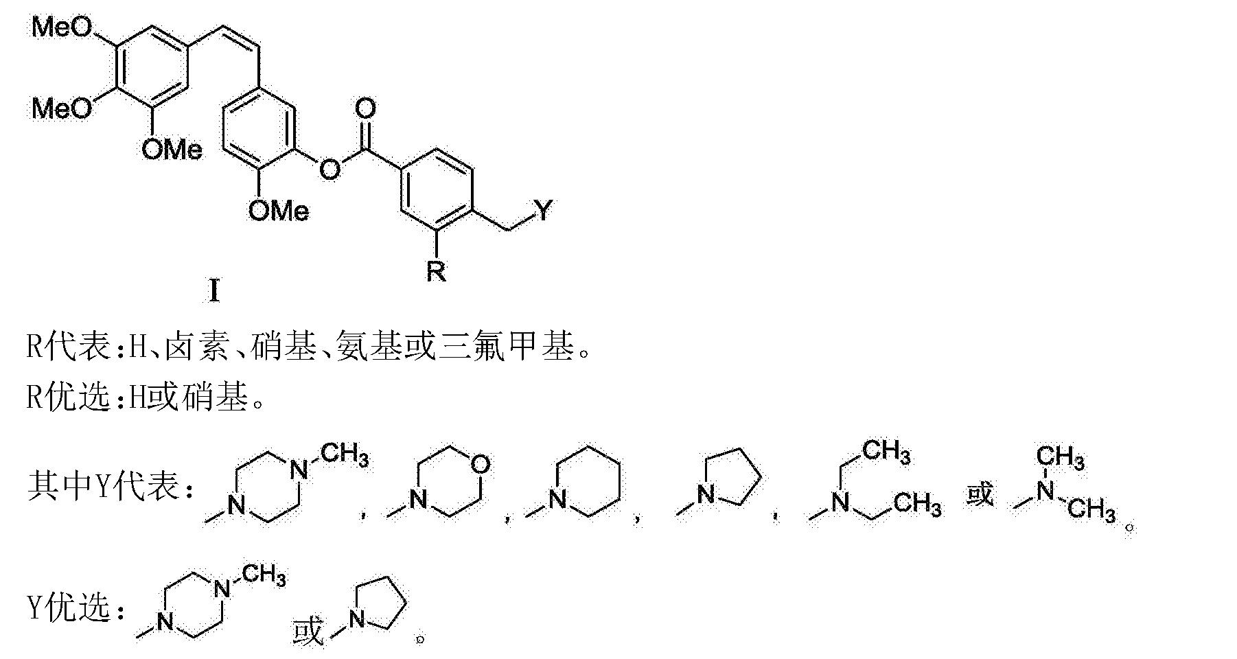 Figure CN104817519BD00031