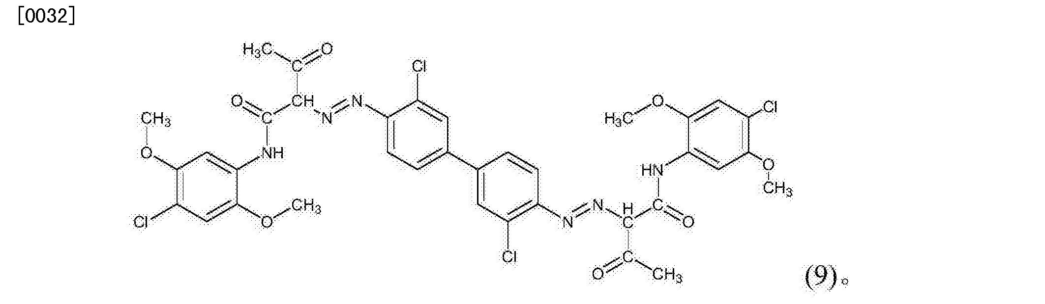 Figure CN106810640AD00093